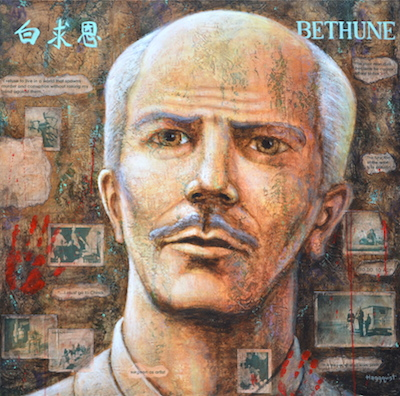 Norman Bethune painting